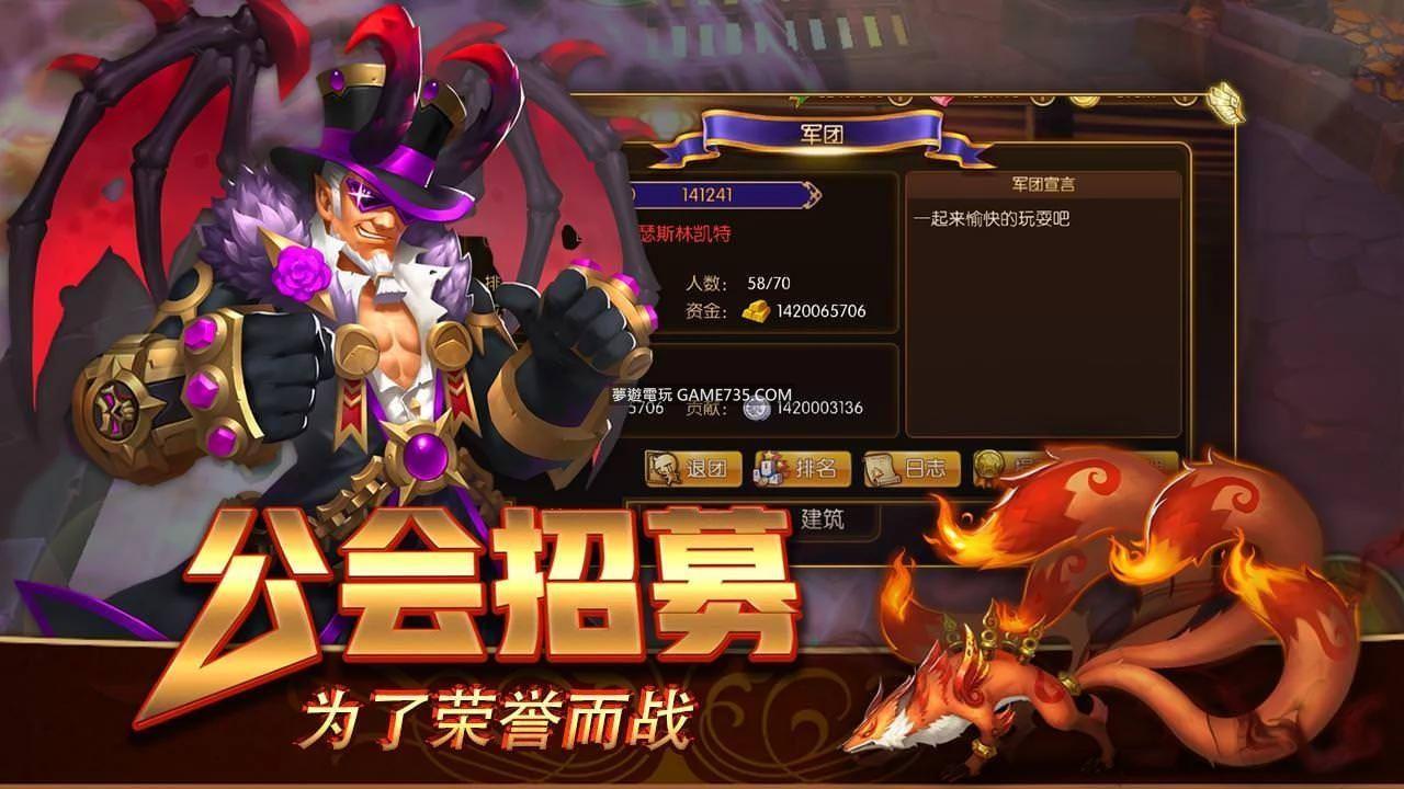 【修改版】幻想英雄2 v1.6.8 中文+無限技能+高傷害+幽靈模式 MOD Pocket Knights 2 更新20190621