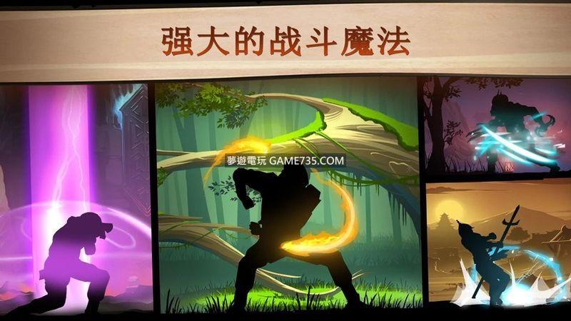 【修改版】Shadow Fight 2 暗影格鬥2修改版 V2.1.3 MOD 0191122更新 中文+無限鑽石金錢
