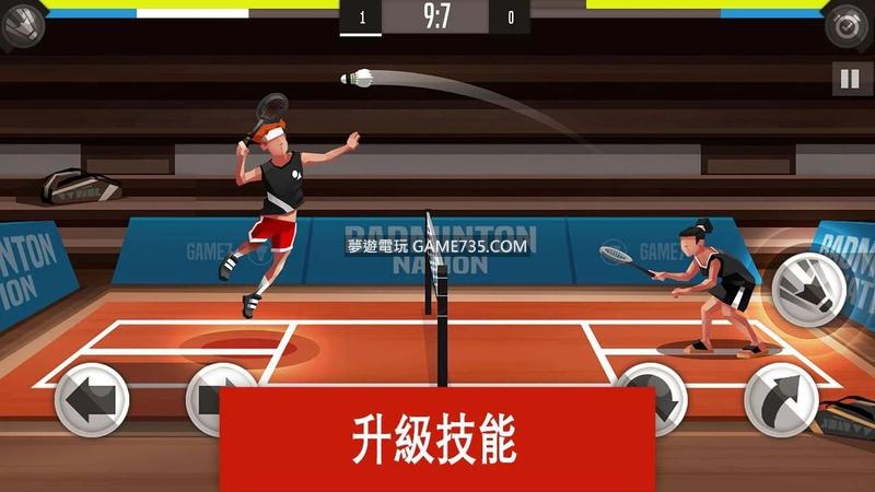 【修改版】羽毛球高高手  V3.96.5002.0 更新20200221繁中 Badminton League MOD 羽球遊戲