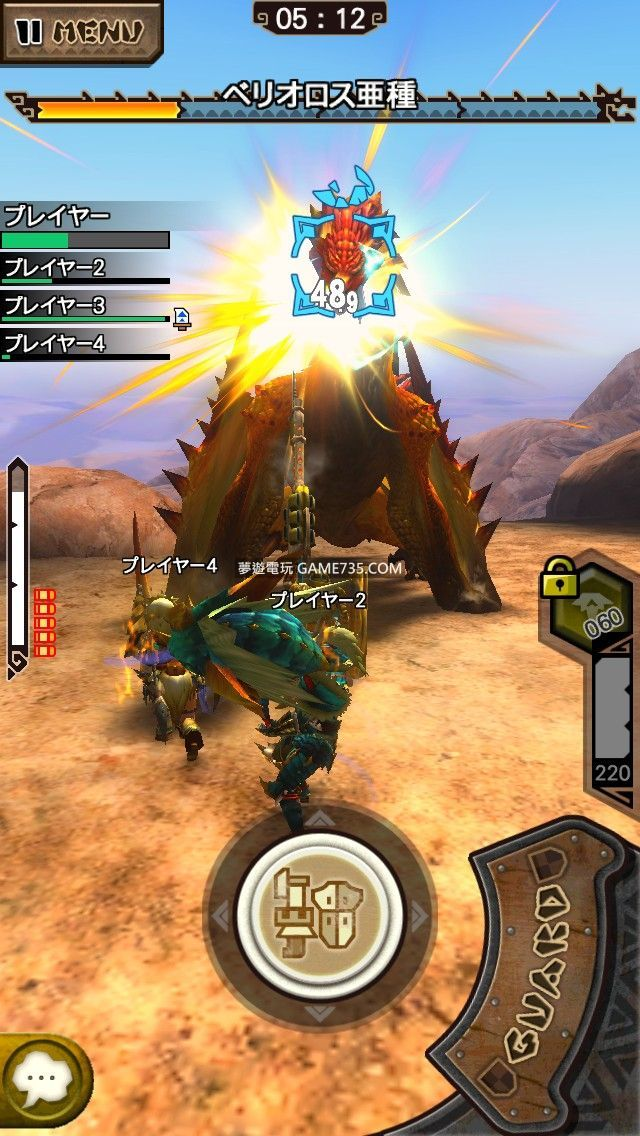 MHXR-Sand_Barioth_Screenshot_005.jpg
