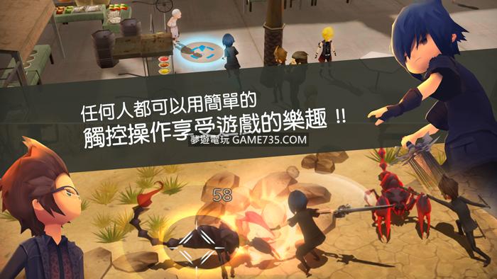 【修改版】Final Fantasy XV 手機最終幻想15口袋版 V1.0.2.241繁中 解鎖關卡+無限金錢