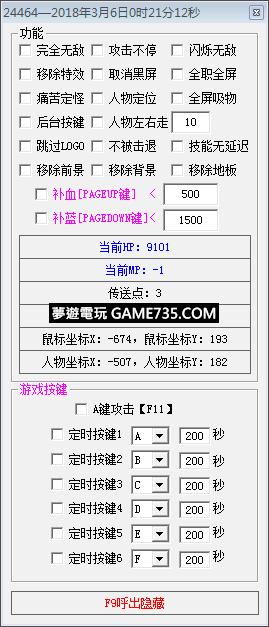 004755vmkzmc5uibcur2l7.jpg