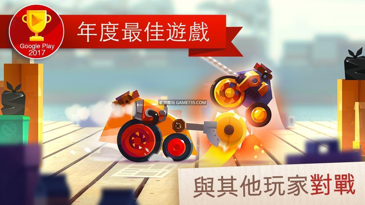 【修改版】CATS 戰車大戰 中文+秒殺+無敵+改車PK遊戲 V2.26.1 更新 20200505 CATS: Crash Arena Turbo Stars
