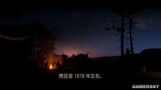 gamersky_14small_28_2018545135E6.jpg