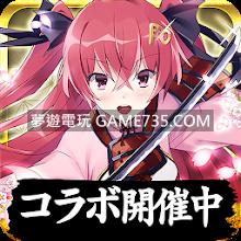 【修改版】天華百剣 -斬 1.12.10 台版+繁中+秒殺+高防禦