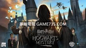 【修改版】哈利波特:霍格華茲之謎 V2.7.1 無限內購+中文+多修改版 20200601