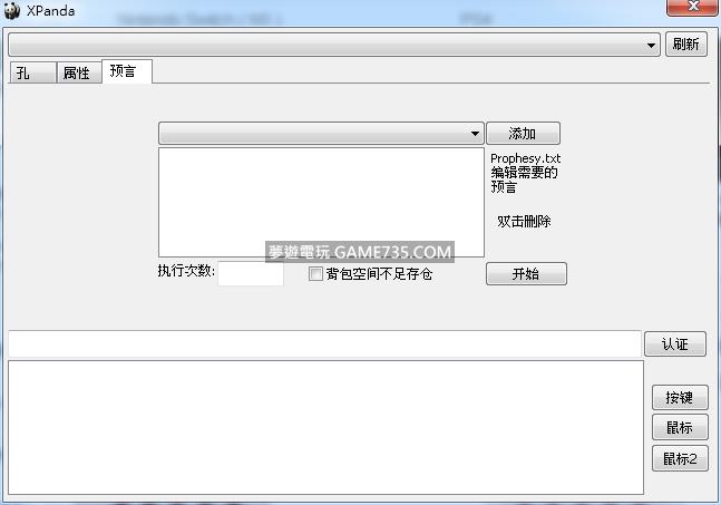 AXNx5EM.jpg
