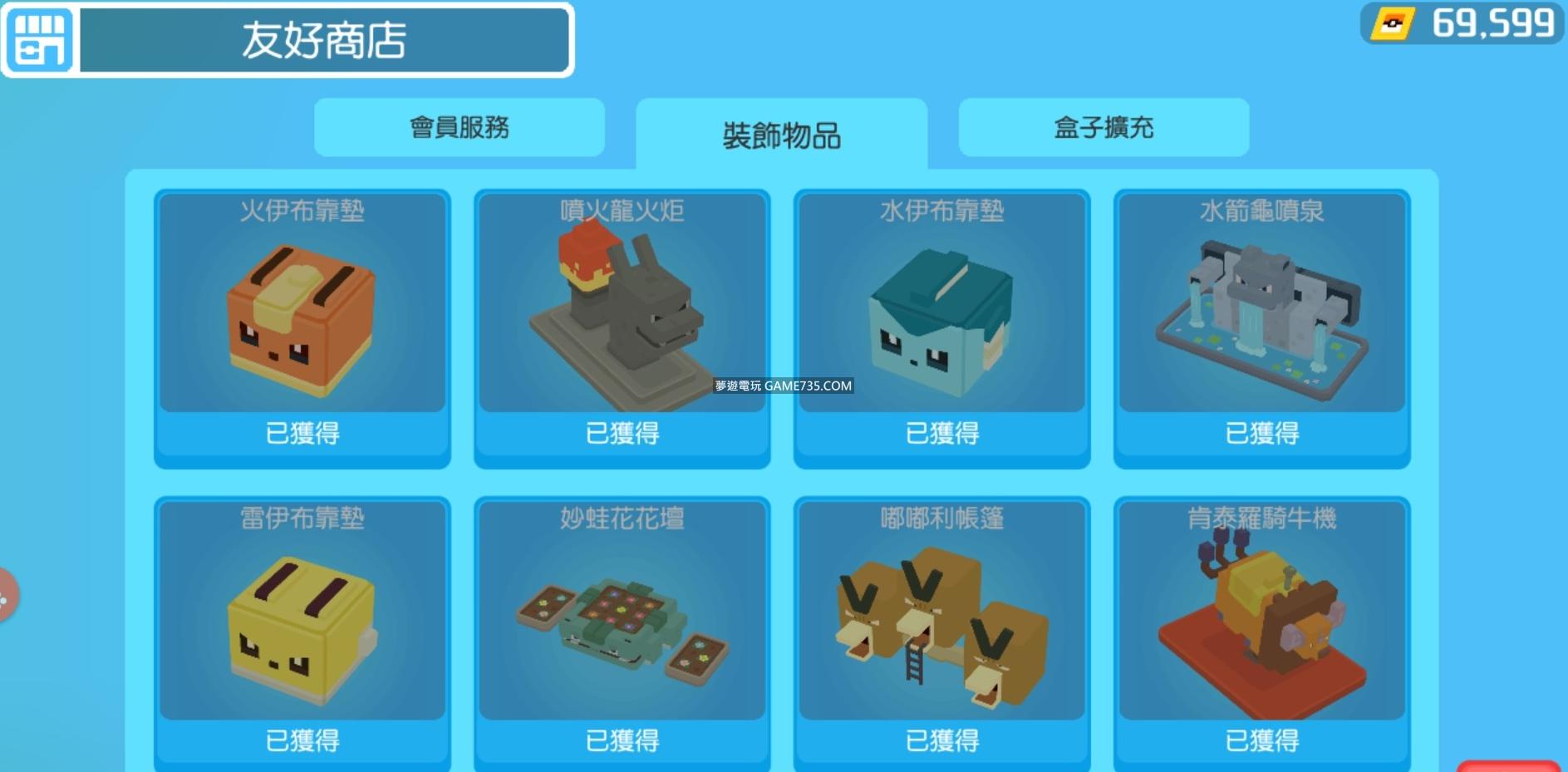 【1207修改外掛】寶可夢探險尋寶 Pokémon Quest v1.0.4 秒殺+無限購買商店+秒升等高經驗值+繁中