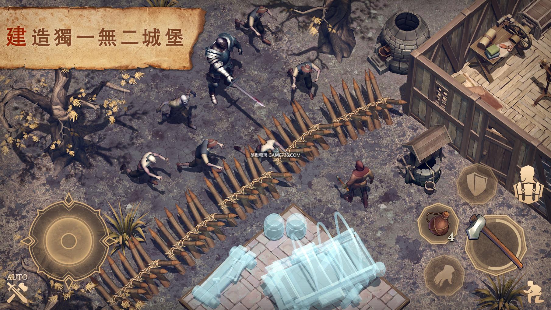 [修改版][生存+冷酷靈魂]Grim Soul: Dark Fantasy Survival V2.7.6 多種修改+中文