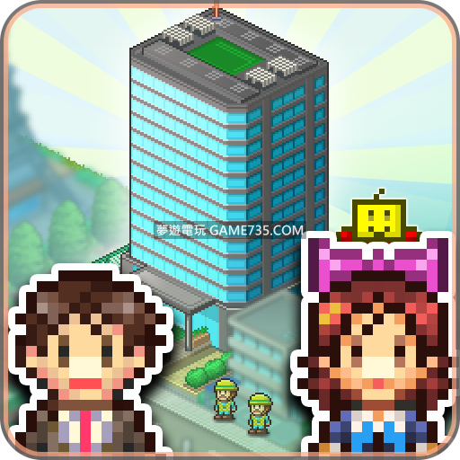 【修改版】箱庭都市 Dream Town Story - V1.7.1 中文+無限寶石+完全解鎖通行