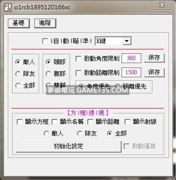 182056g4c1mcicm4wrz66w.jpg