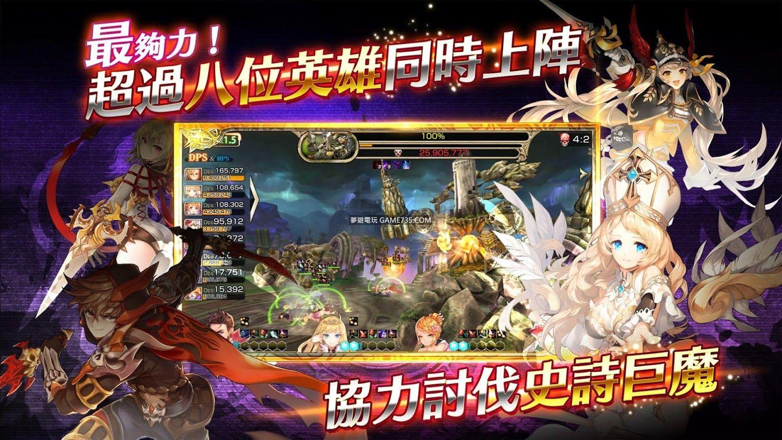 【3版+整合下載】King's Raid 王之逆襲 v3.64.6  繁體台版+選單+無敵+直接勝利+弱化+技能無限
