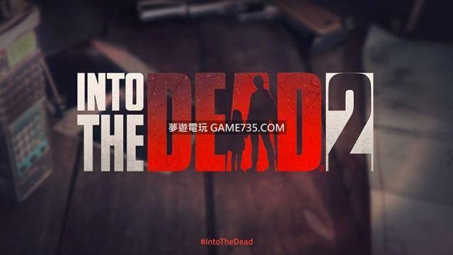 【修改版】《勇闖死人谷2》  Into the Dead 2 v1.35.0 中文版MOD.apk