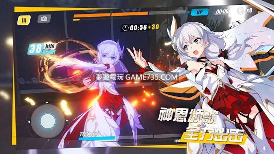 【修改版】崩壞3rd 國際中文 Honkai Impact 3rd V4.1.0 外掛更新 MOD
