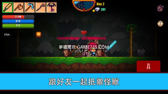 【修改版】像素生存遊戲2 V1.72 無限內購+中文+無限金錢 MOD
