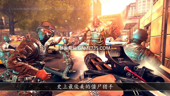 【修改版】全境危機:都市生存射擊遊戲 V2.0.9 無限修改MOD+中文+全治療+高傷害 20200613