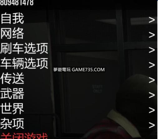 GTA5外掛+Verticous Menu4.4支持線上1.46繁體中文【20181224更新】增加解鎖刷錢