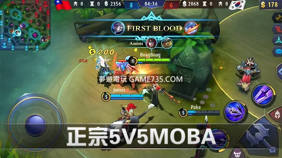 【Mobile Legends: Bang Bang 無盡對決修改版】20191127更新 Mobile Legends: Bang Bang國際中文版 V1.4.60.4992 地圖全開+造型全都可用