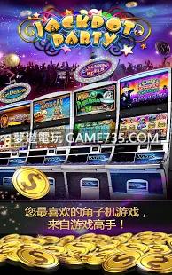 【中文角子機修改版】Jackpot Party Casino Slots V5003.02 老虎機 - 角子機遊戲 超多金幣