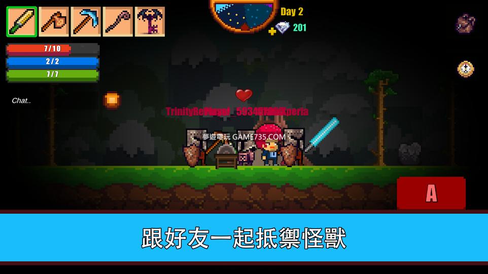 【修改版+繁中】像素生存遊戲2 v1.74 金幣無限