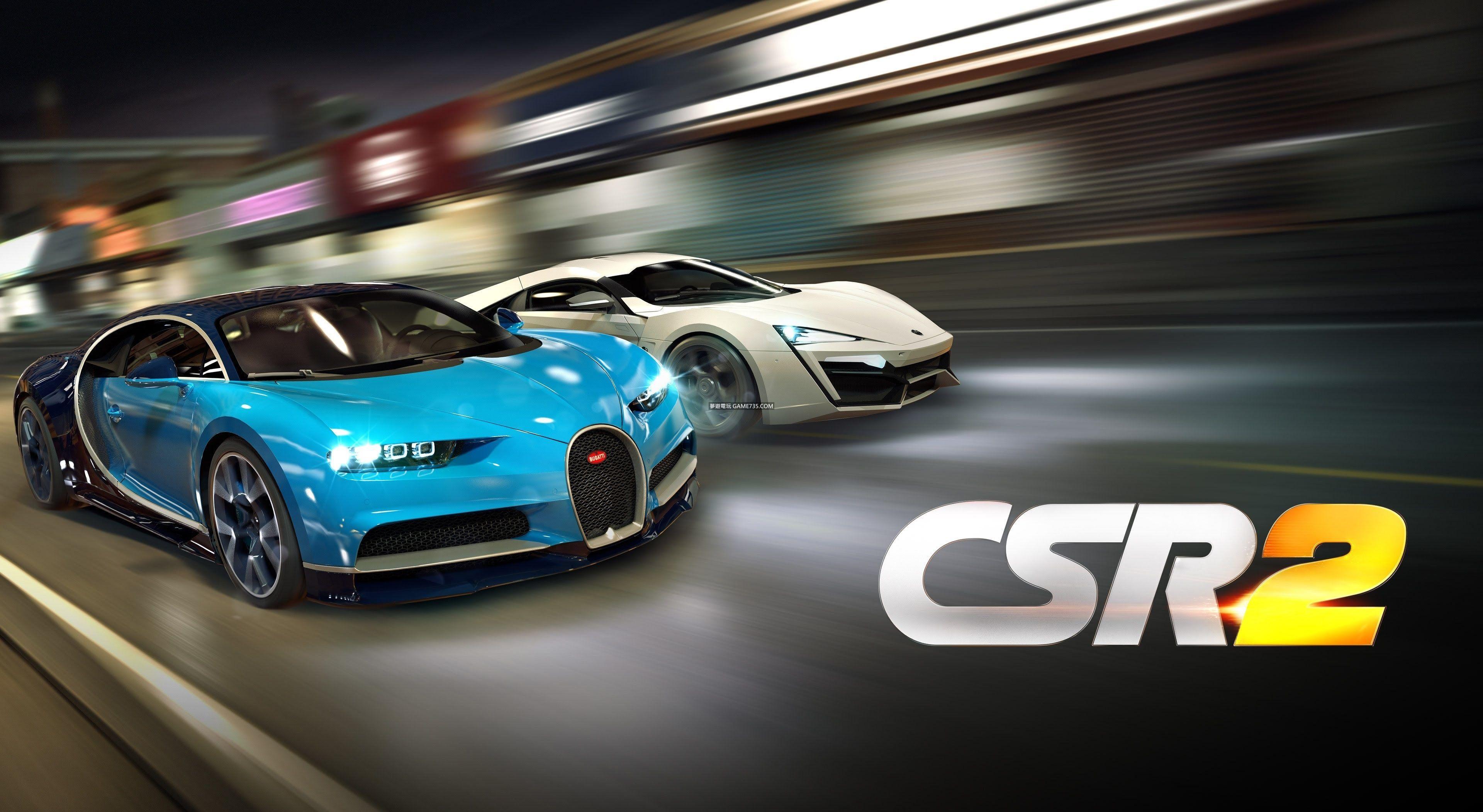 【修改版】CSR Racing 2 V3.0.2 賽車 繁中 無限購物 2021.4.16