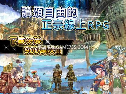 【修改版+繁中】托蘭異世錄 -Toram   RPG- V3.2.69 無敵+加速選單