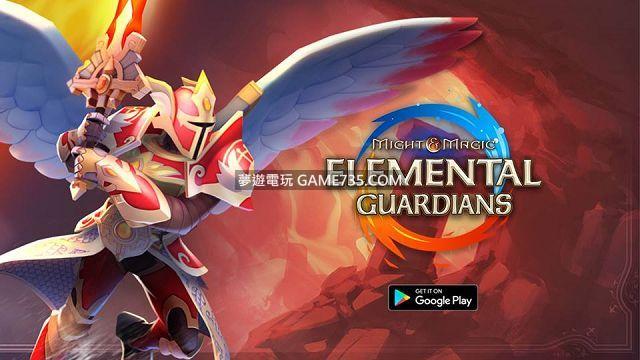 【魔法門修改版+繁中】《魔法門之元素守護者》   Might & Magic  Elemental Guardians v2.80 MOD 更新 20191113