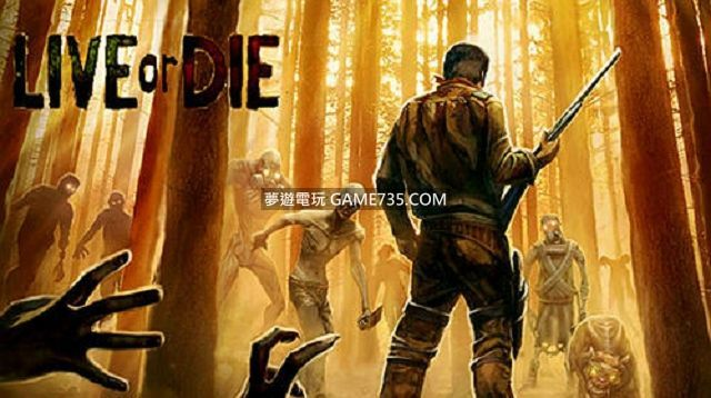 【生死存亡修改版+繁中】生死存亡  Live or Die survival v 0.1.431 MOD 更新 20200513