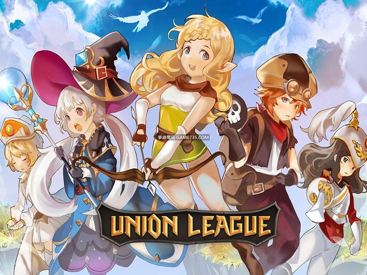 【Union聯盟 修改版+繁體】Union聯盟 v1.0.1 一擊必殺 神模式 無限技能