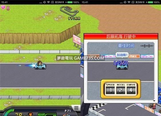 【賽車物語2破解版+繁中】賽車物語2 Grand Prix Story 2 V2.0.4 國際版 修改版 MOD 消耗項目不減反增