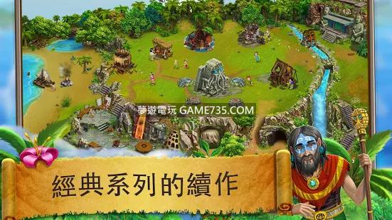【修改版+中文】《Virtual Villagers Origins 2》 V2.4.15 去廣告 無限資源