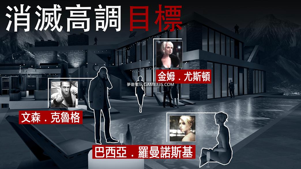 【修改版+中文】極致狙擊體驗 v1.7.115752  無限金幣