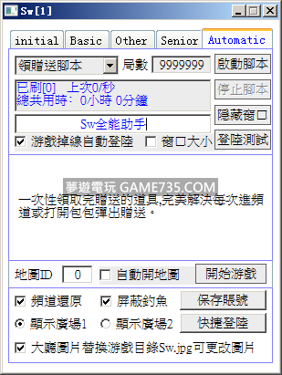 200448cx33b44c2c5ki4kk.jpg