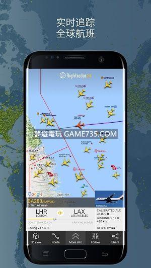 航班雷達24 Flightradar24 Flight Tracker V8.0.2繁體中文已付費版