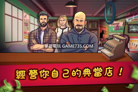 【修改版+中文】Bid Wars  V2.27.0 無限金錢 MOD + 儲藏拍賣和模擬經營遊戲賭投標戰爭 20200220