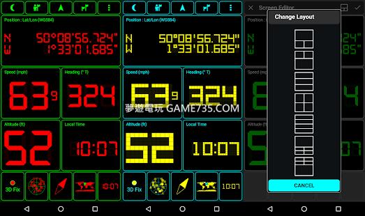 GPS Test Plus v1.5.8 最專業的搜星定位軟體-[繁體中文]付費版