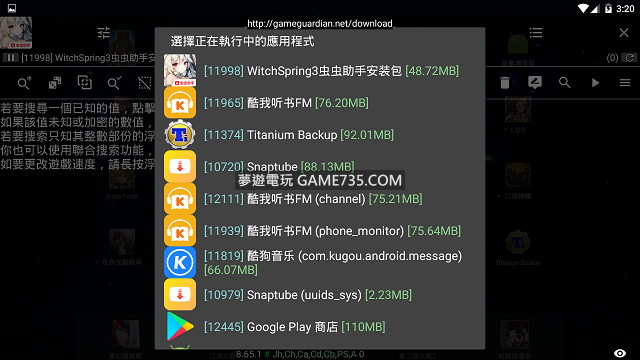Screenshot_2018-10-17-03-20-22.jpg
