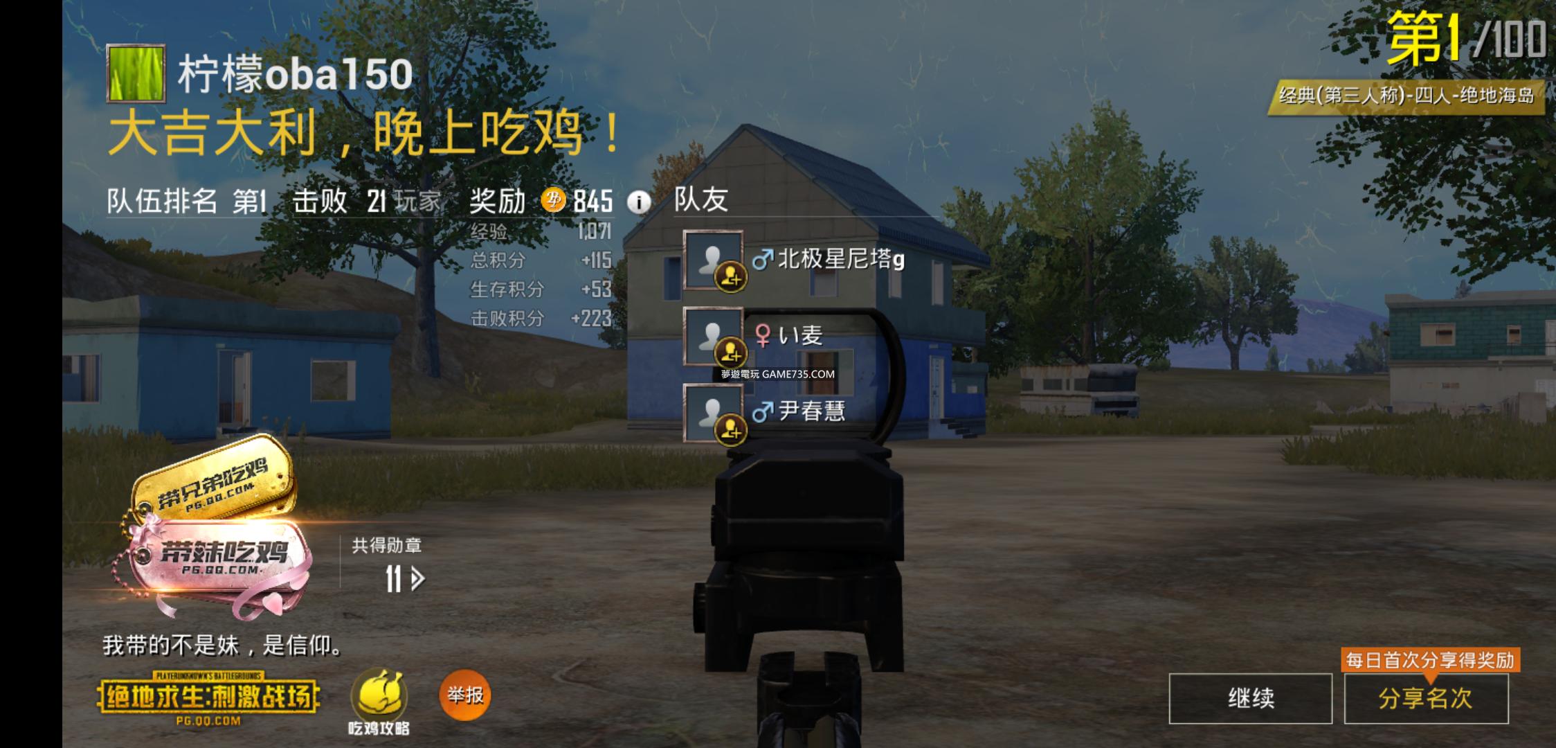 5be3a32d0e652.jpg