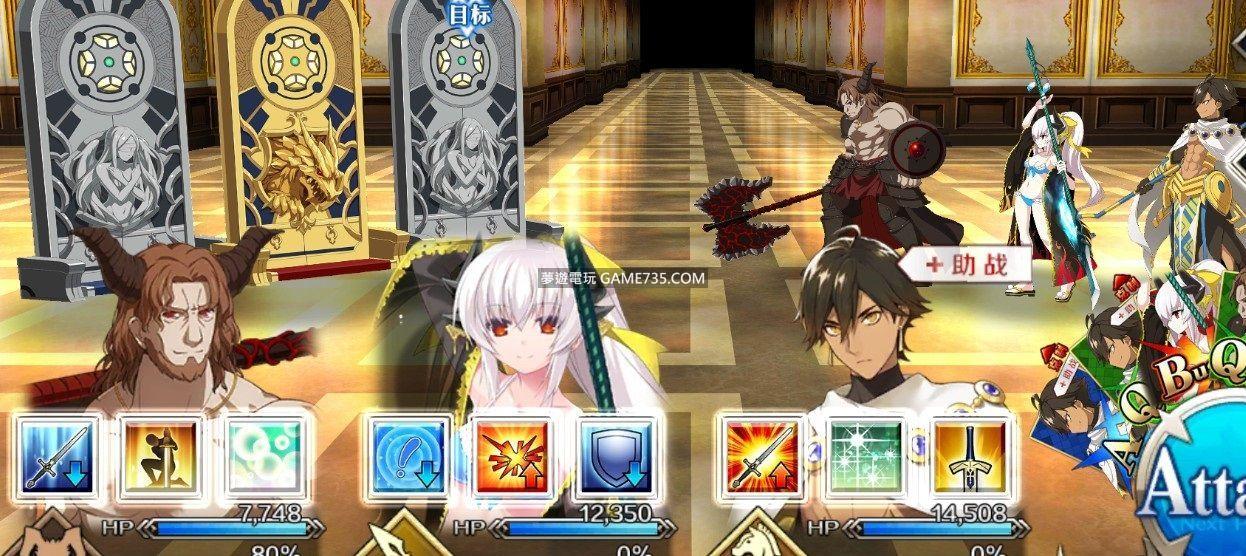 [FGO修改教學] Fate/Grand Order CE中使用的lua腳本