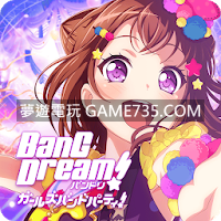 【修改版+台版繁中】BanG Dream V2.5.3  Auto Combo 100% Perfect+ 少女樂團派對