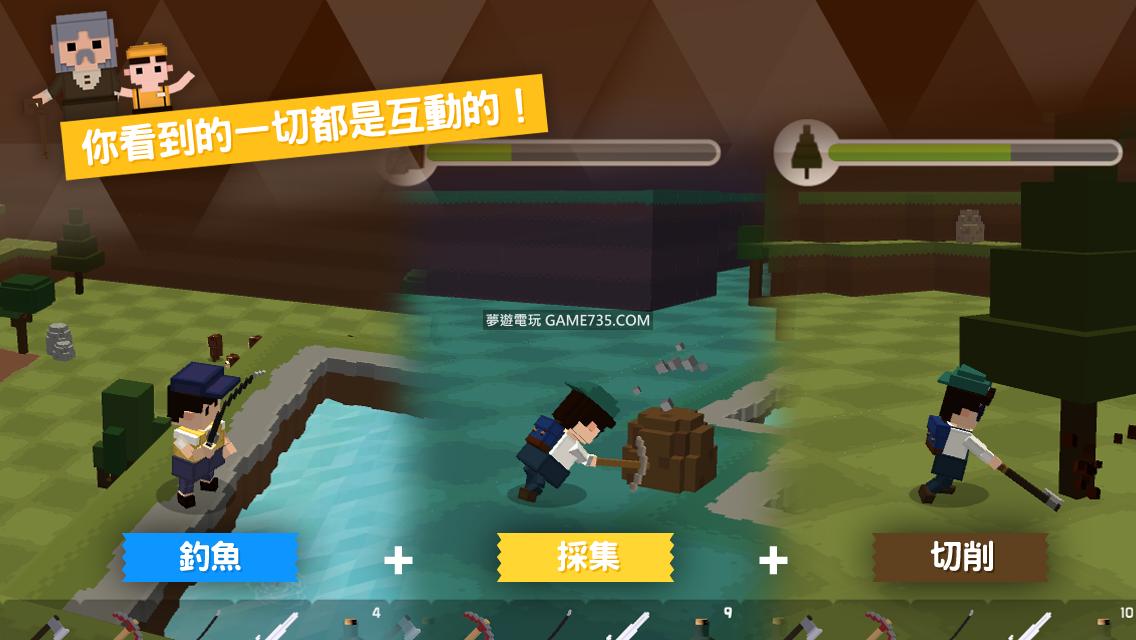 【修改版+繁中】Pocket World: 探索一切未知的島 V2.0.2 秒殺+無敵+加速