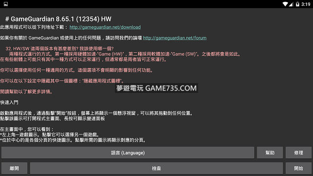 Screenshot_2018-10-17-03-19-51.jpg