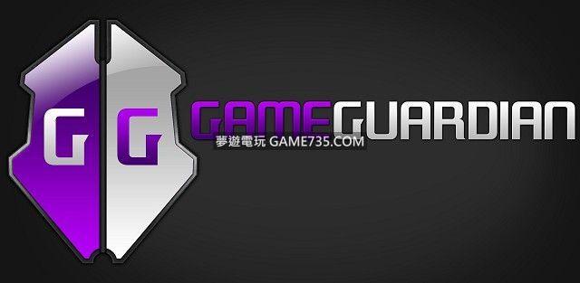 gameguardian-banner.jpg