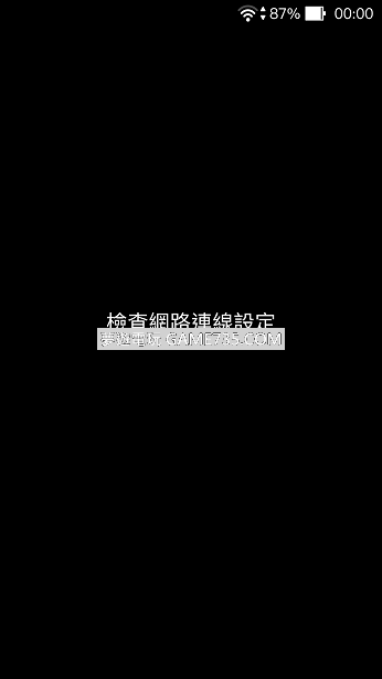 【萬能翻牆】Secure VPN v1.2.3 繁體中文化 (無廣告)
