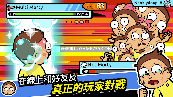 【修改版+中文】Pocket Mortys v2.13.0 無限票+無限金錢 MOD 20200207 Rick and Morty: Pocket Mortys