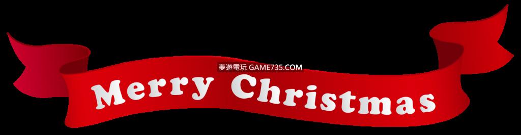 merry-christmas-banner-s-1024x267.jpg