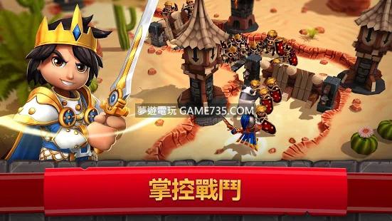 【修改版+中文】皇家起義 2 : RPG 塔防守衛與戰爭策略 V6.0.1  無敵 MOD