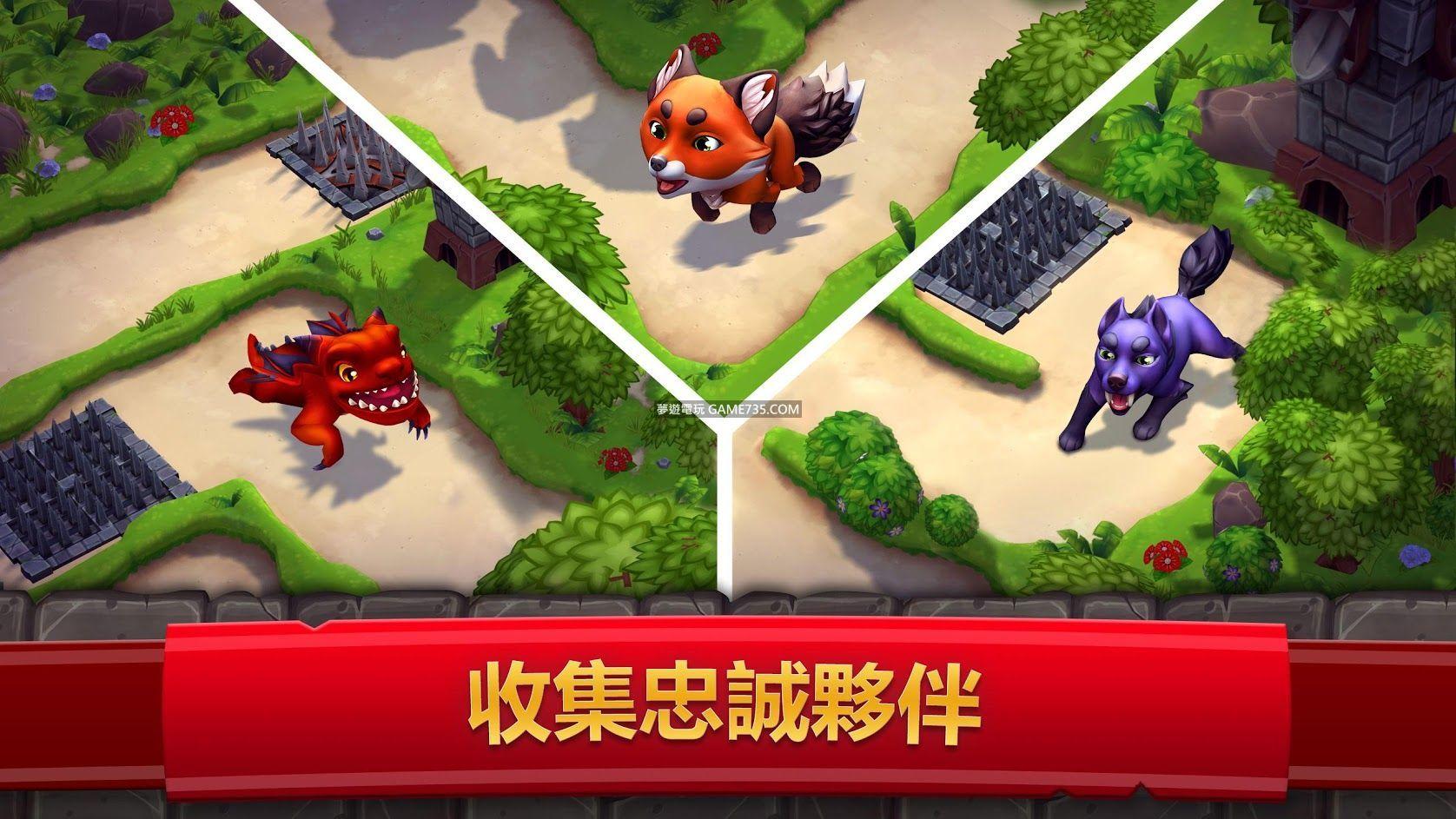 【修改版】皇家起義2 : RPG  v6.0.1 中文 無敵 20200401