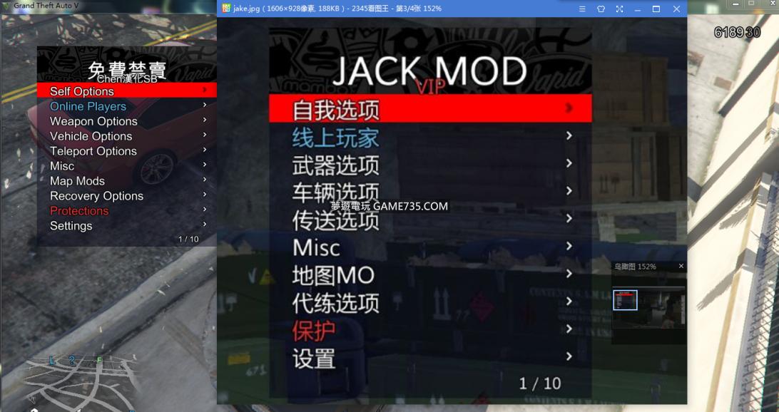 中文化 GTA5 輔助洗錢刷車外掛更新 支援 V1.46 + 可踢人版