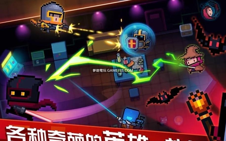 【修改版+繁體】 元氣騎士3.0.6修改版 無限鑽石 MOD